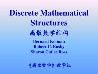discrete mathematical structures kolman busby ross solution manual